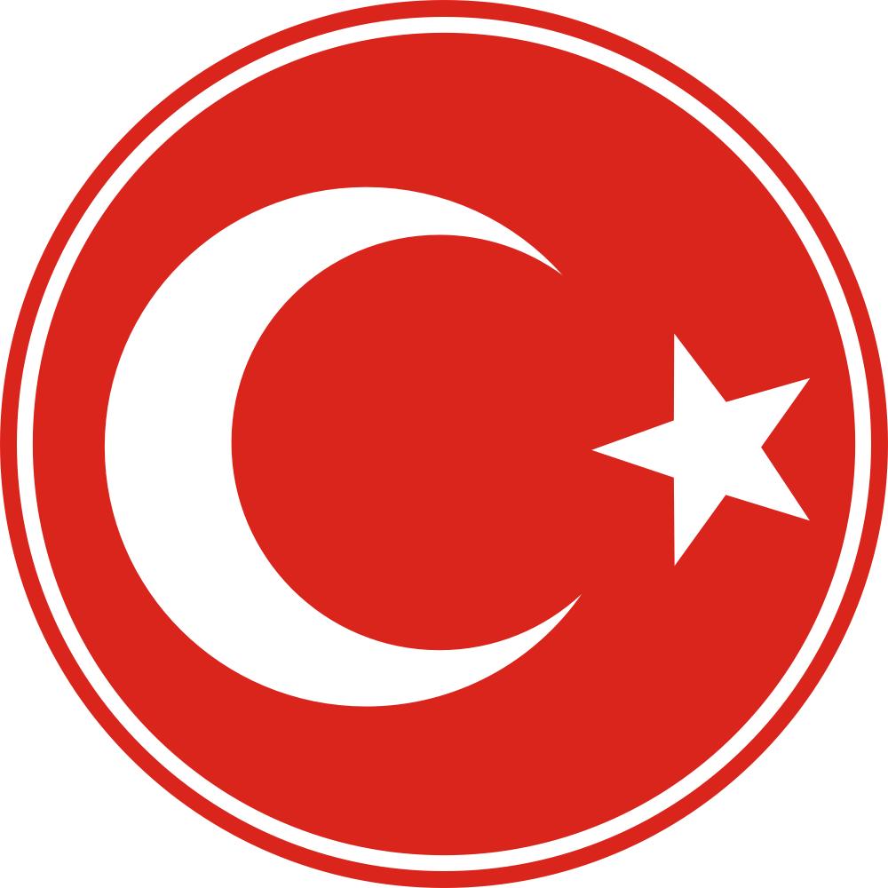 Turkey Emblem.png