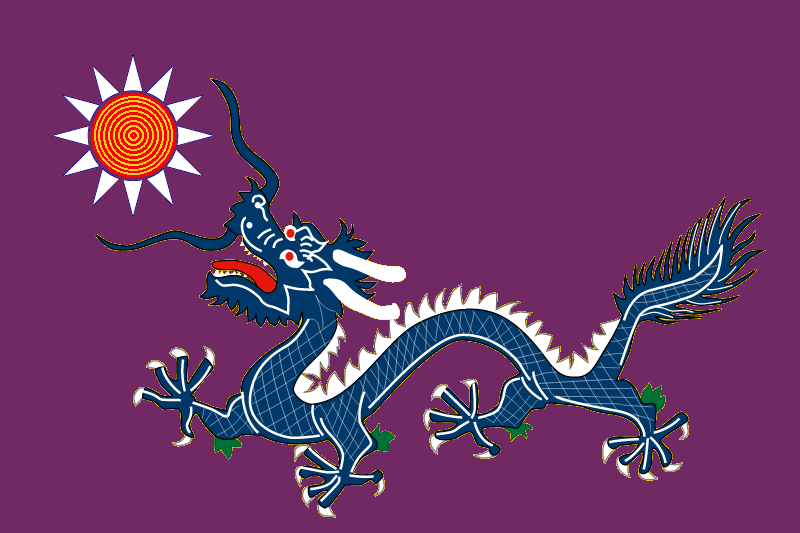 A World of Difference Flag of Ming China.png