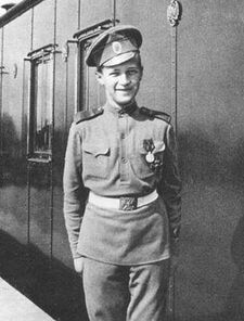 Alexei Romanov (ASXX)