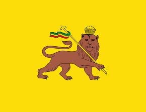 Reino de Aksum (Derrota en Poitiers)