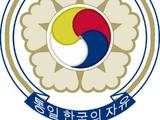 República de Corea (Equinoccio de Otoño)