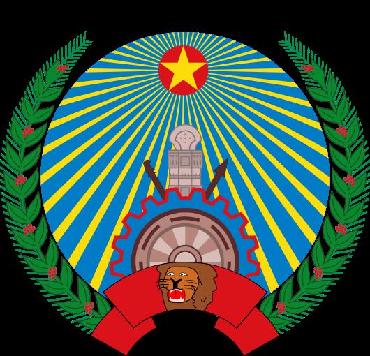 Etiopía (Gran Imperio Alemán)