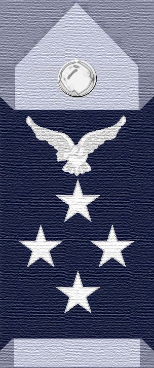 Comandante en Jefe de la Fuerza Aérea de Chile (Chile No Socialista)