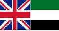 British persian gulf.png