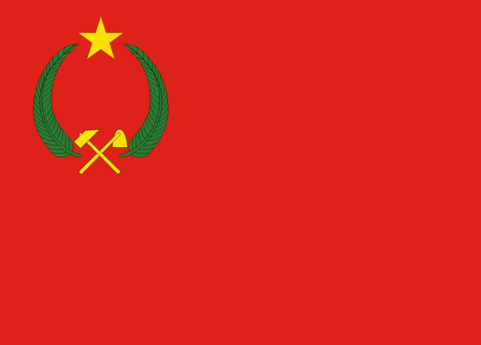 Congo (MPA)