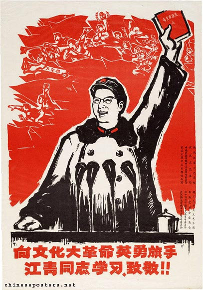 China (Vive l'Emperor)