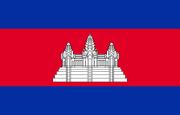 Kambodża.png
