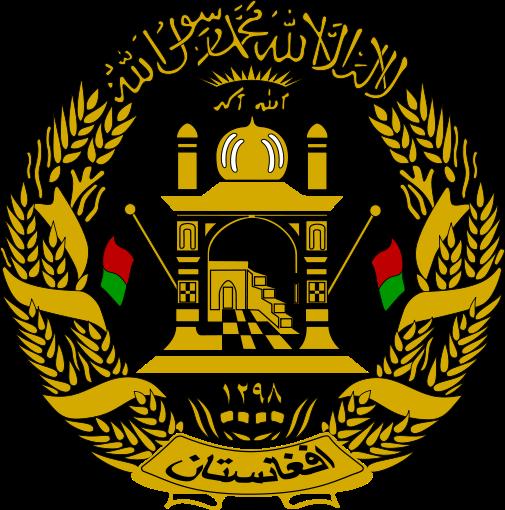 Afghanistan (Project Noah)
