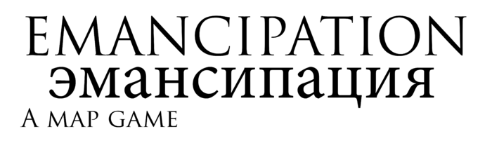 Emancipation-logo-black.png