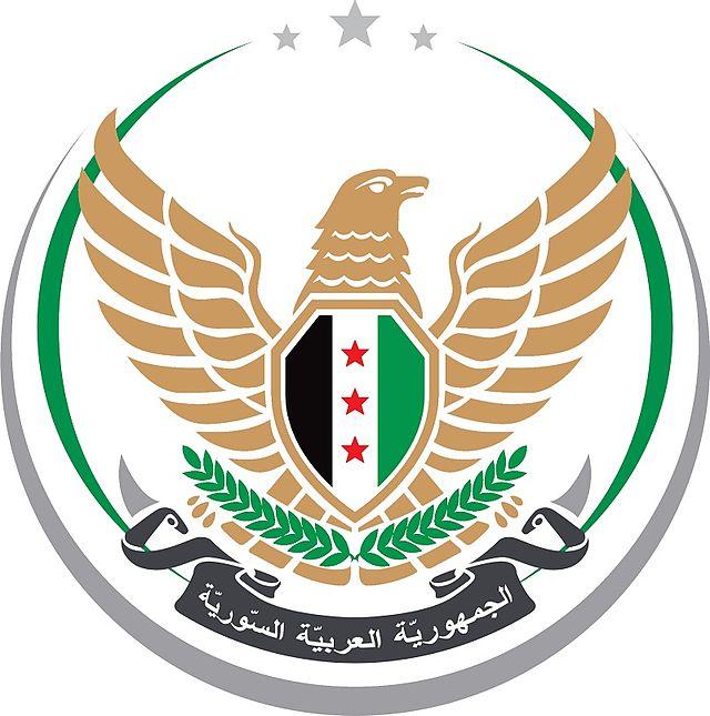 República de Siria (ASXX)