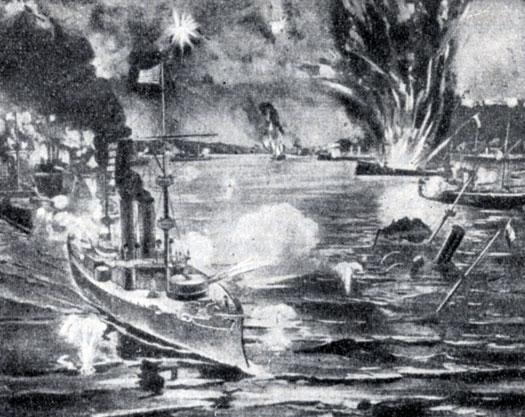 Карибская война (Мир другой России)