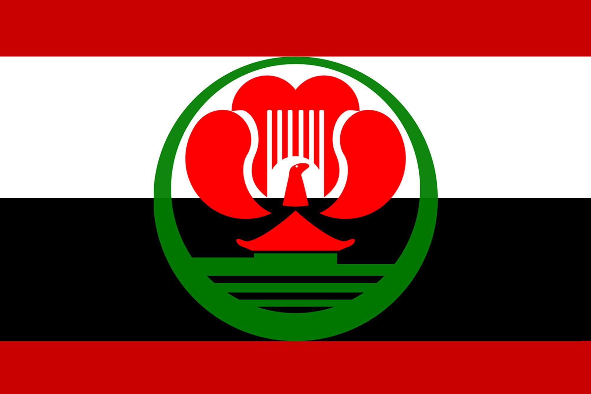 Bandera-Qingdao-GIA.png