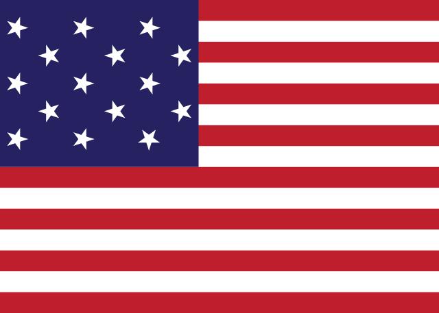 Dominio de la Unión de América (Rapsodia del Imperio)
