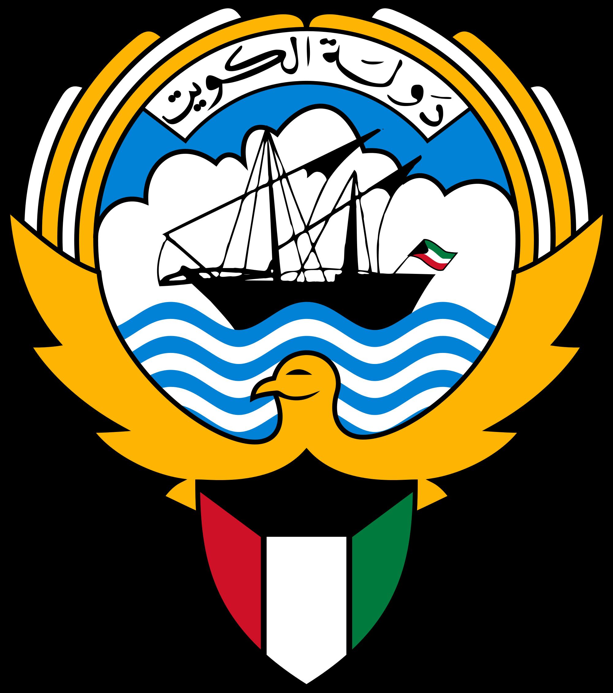 Kuwait (MNI)