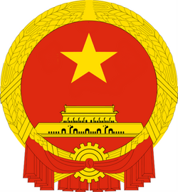Neo-Chinese Emblem.png