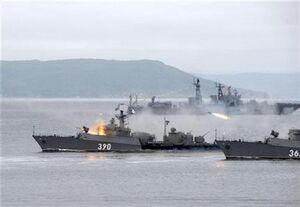 Russian Navy.jpeg