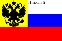 2ndrussia.PNG