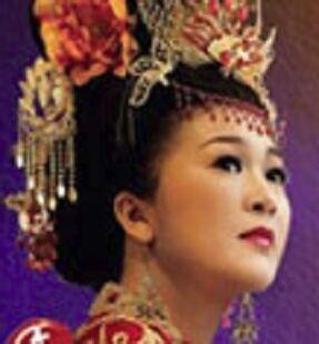 EmpressKhri