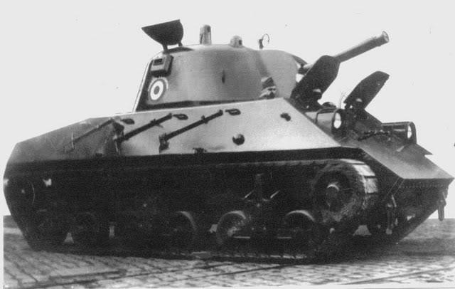 Yavu (tanque)