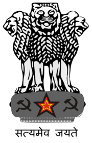 Escudo de la India Comunista.png