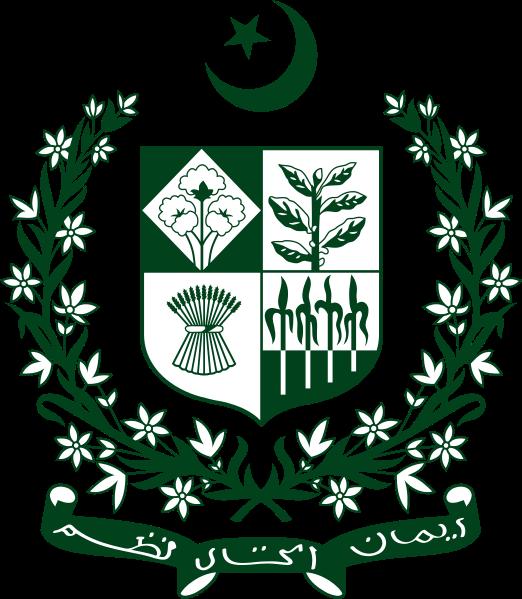 Pakistán (MNI)