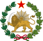 Coat of arms of Iran (SwHF).png