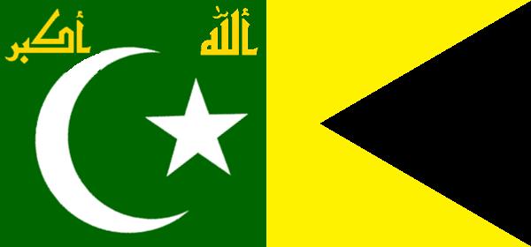 Flag of Bahmanistan (PMIV).png