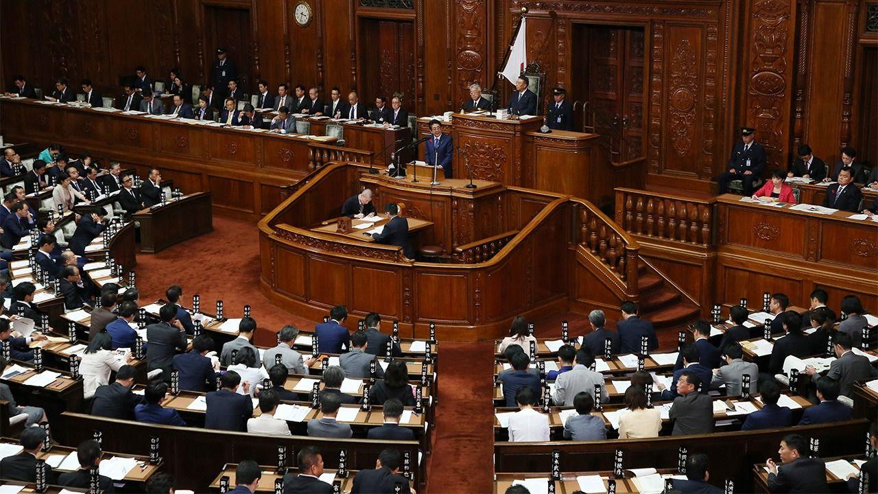 Impeachment of Ozawa Ichirō (Joan of What?)