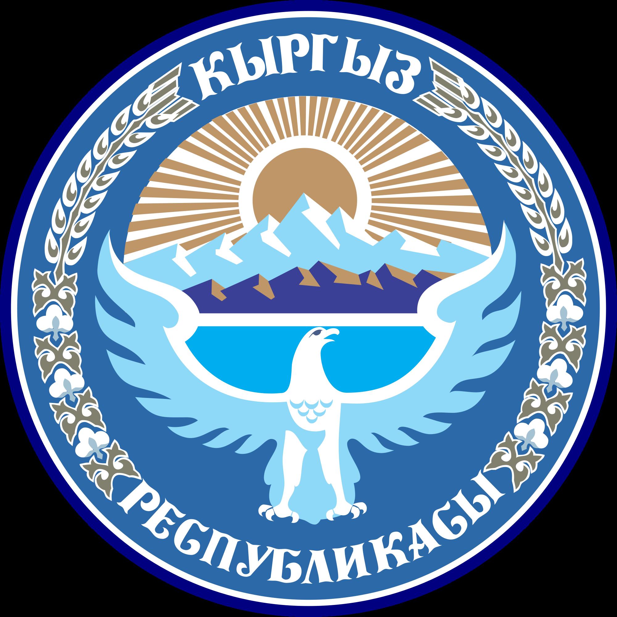 Kirguistán (MNI)
