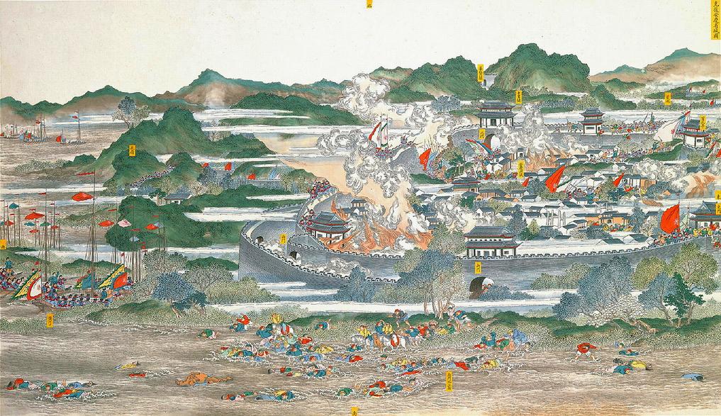 Тайпинская война (Pax Napoleonica)