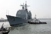 USS Ticonderoga CG-47.jpg