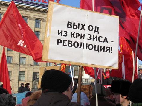 Лозунг коммунистов (МСИ).jpg