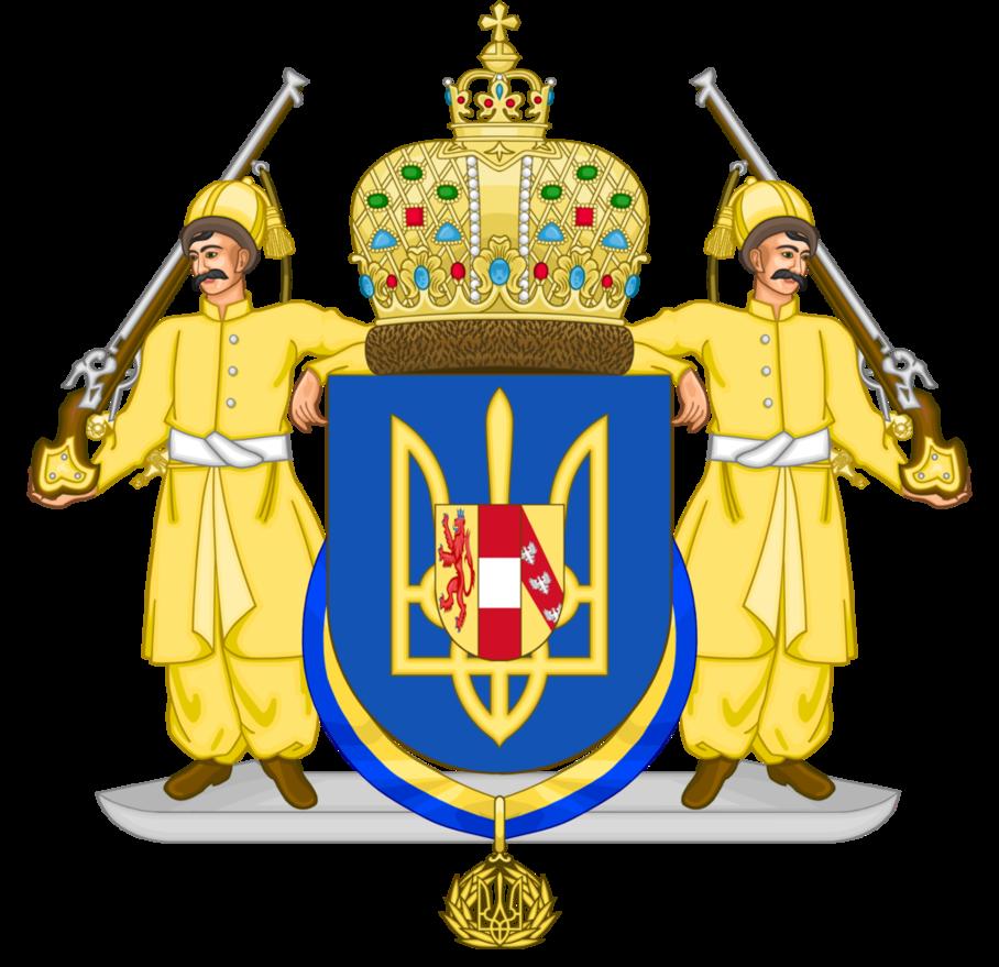 Украинское королевство (КМВ)