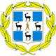 Coat of Arms of Dodecanese Republic