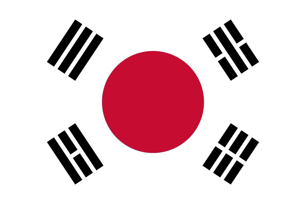 South Korea (From Sea to Shining Sea)