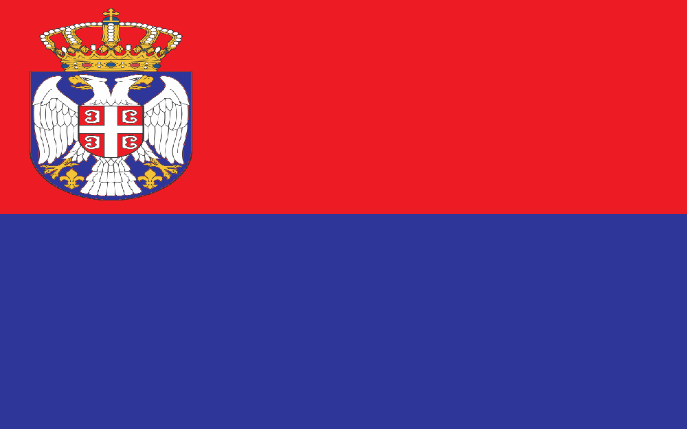 Serbia (Poitiers 732)