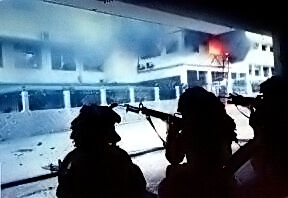 Operation Just Cause Rangers 3rd sqd la comadancia small.jpg