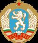 Escudo de Armas de Bulgaria