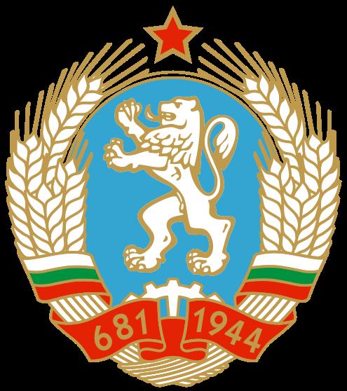Bulgaria (Alemania Superpotencia)