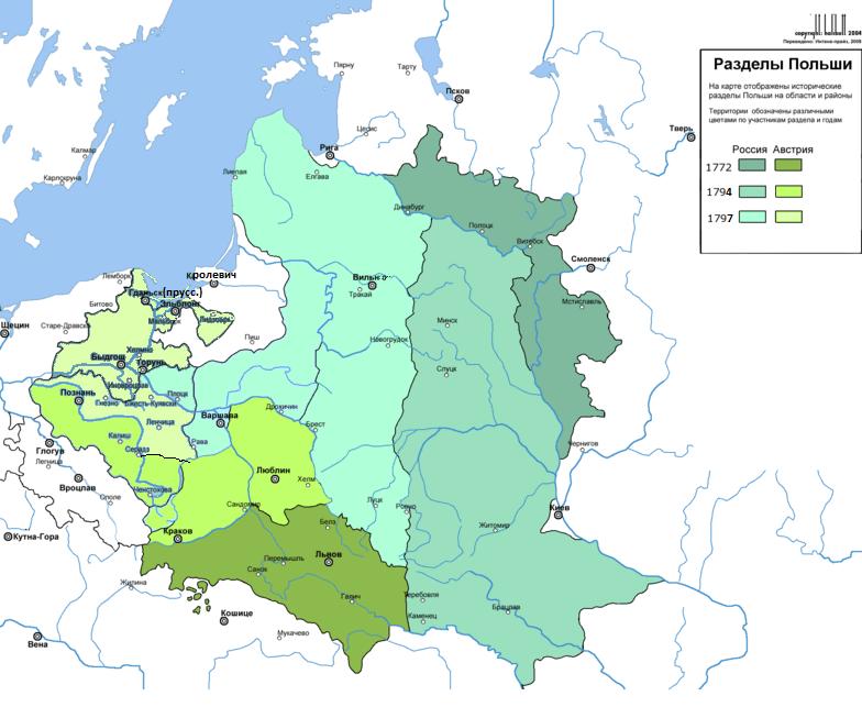 Польские земли в составе Германии (Кунерсдорфское завершение)