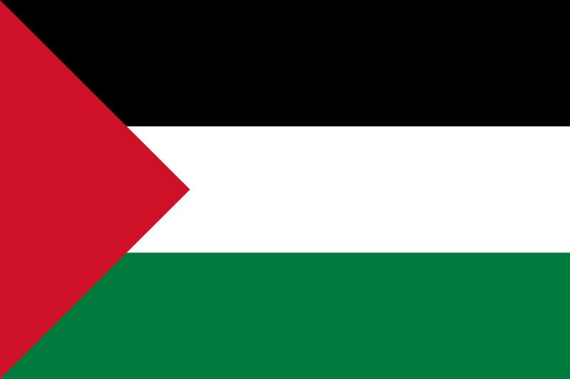 Arabia Saudita (Utopía Nazi)