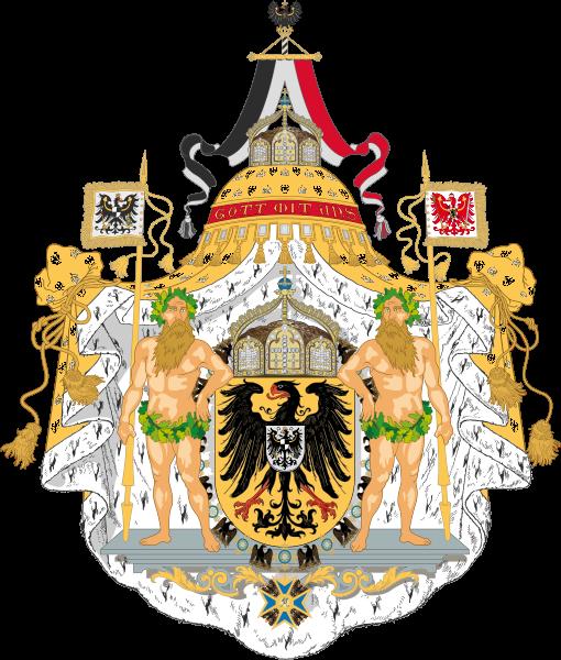 Dinastía de Hohenzollern (Gran Imperio Alemán)