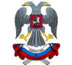 Российский герб и флаг.png