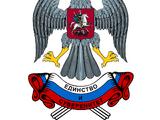 Российская Федерация (Свободное Отечество)