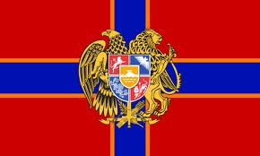 Coat of Arms Armenian Flag.jpg