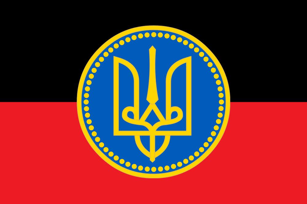 Flag of Kievan Rus' under Vladimir the Great.png