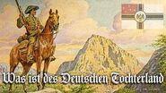 Was ist des Deutschen Tochterland German colonial song English translation