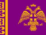 Byzantine Kingdom (The Purple Mantle)