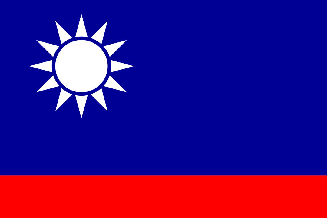 Chiang Kai-shek's totalist flag (Yularen2077).png
