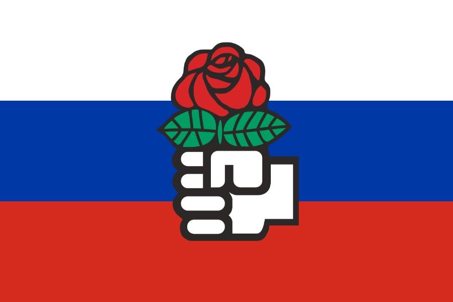 Российская Социалистическая Партия (МиОВ)